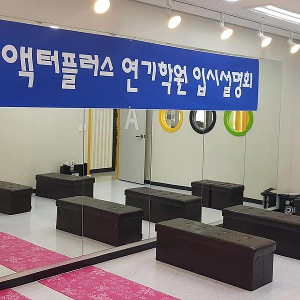 액터플러스 연기학원 로고 (흑백).jpg
